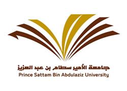Prince Sattam bin Faisal Univ Abulaziz University
