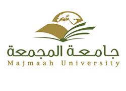 Al Majmaah University